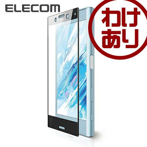 【訳あり】エレコム Xperia X Compact 液晶保護ガラス フルカバーガラスフィルム 0.33mm ブラック PM-SOXCFLGGRBK