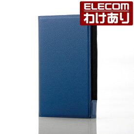 【訳あり】エレコム WALKMAN A40 ケース 手帳型 ソフトレザーカバー 薄型 ブルー AVS-A17PLFUBU