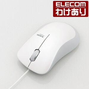 【訳あり】エレコム静音マウスサイレントスイッチ読み取り高性能BlueLEDマウス3ボタン有線ホワイトMサイズM-BL24UBSWH