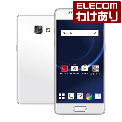 【訳あり】エレコム Galaxy Feel (SC-04J) 液晶保護フルカバーフイルム 光沢 PD-SC04JFLRG