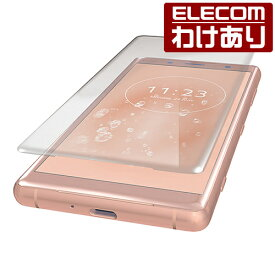 【訳あり】エレコム Xperia XZ2 Compact (SO-05K) 液晶保護フルカバーフィルム 反射防止:PD-XZ2CFLR【税込3240円以上で送料無料】[訳あり][ELECOM:エレコムわけありショップ][直営]