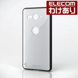 【訳あり】エレコム Xperia XZ2 Compact (SO-05K) ケース 耐衝撃 TOUGH SLIM ホワイト:PD-XZ2CTS2WH【税込3300円以上で送料無料】[訳あり][ELECOM:エレコムわけありショップ][直営]