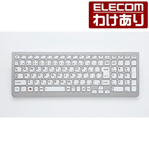 【訳あり】エレコム 東芝 dynabook D81/P、D71/P、D51/P、D61/Pシリーズ 対応のキーボードカバー PKB-DBD