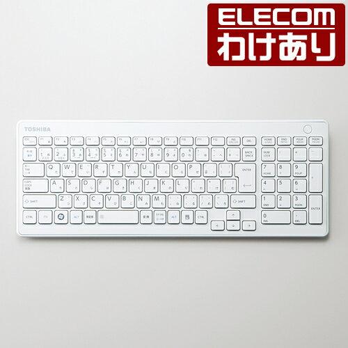 【訳あり】エレコム キーボードカバー 東芝(TOSHIBA) dynabook REGZA PC D732シリーズ 対応のキーボードカバー PKB-DBRD