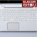 TOSHIBA dynabook T654、T653、T554、Qosmio T953シリーズ対応キーボードカバー(キーボード防塵カバー):PKB-DBTX9【…