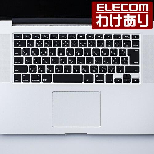 【訳あり】エレコム Apple MacBook Pro 15インチ、13インチ、 MacBook Air 13インチ対応キーボードカバー(キーボード防塵カバー):PKB-MACB5【税込3240円以上で送料無料】[訳あり][ELECOM:エレコムわけありショップ][直営]