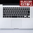 【訳あり】エレコム Apple MacBook Pro 15インチ、13インチ、 MacBook Air 13インチ対応キーボードカバー(キーボード…