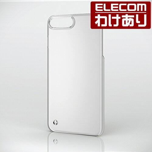 【訳あり】エレコム iPhone8 Plus ケース 軽くてスリムなシェルカバー ストラップホール付 クリア PM-A17LPVSTCR