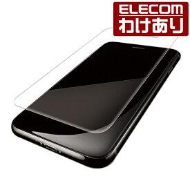 iPhone XS Max用 フルカバーフィルム 反射防止 スマホ スマートフォン 液晶保護:PM-A18DFLR【税込3240円以上で送料無料】[訳あり][ELECOM:エレコムわけありショップ][直営]