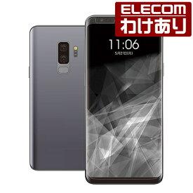 エレコム Galaxy S9+ (SC-03K SCV39) 液晶保護フルカバーフィルム 衝撃吸収 防指紋 反射防止:PM-GS9PFLFPRN【税込3300円以上で送料無料】[訳あり][エレコムわけありショップ][直営]