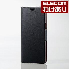 【訳あり】エレコム Galaxy Note8 (SC-01K SCV37) ケース Ultra Slim 手帳型 ソフトレザーカバー 薄型 磁石付 ブラック PM-SCN8PLFUBK