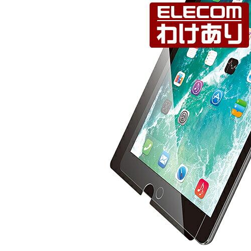 【訳あり】エレコム 10.5インチ iPad Pro 液晶保護ガラスフィルム リアルガラス 高耐久 ブルーライトカット TB-A17FLGGBL