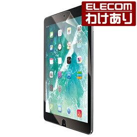 【訳あり】エレコム 12.9インチ iPad Pro (2017年発売モデル) 液晶保護フィルム フルスペック 高硬度9H ブルーライトカット 衝撃吸収 高光沢 TB-A17LFLMFG