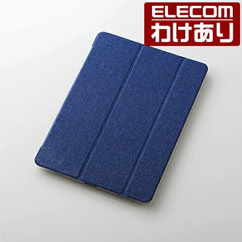 【訳あり】エレコム 10.5インチ iPad Pro 2017年モデル フラップカバー 極み設計 ファブリックフラップ 2アングル ブルー TB-A17WVKT1C