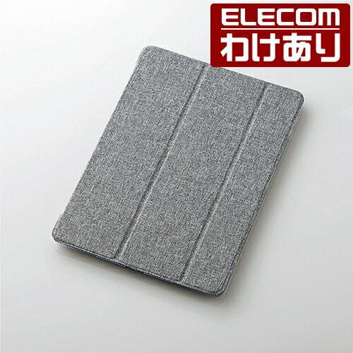 【訳あり】エレコム 10.5インチ iPad Pro 2017年モデル フラップカバー 極み設計 ファブリックフラップ 2アングル グレー:TB-A17WVKT2C【税込3240円以上で送料無料】[訳あり][ELECOM:エレコムわけありショップ][直営]