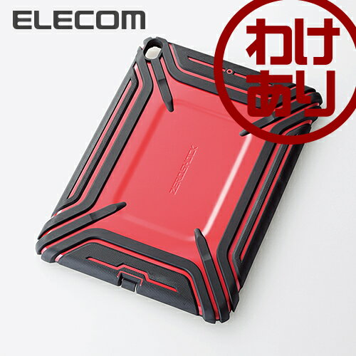 【訳あり】エレコム 10.5インチ iPad Pro ケース 衝撃吸収ZEROSHOCK ハードケース 耐衝撃 ダブルレイヤー設計 レッド:TB-A17ZERORD【税込3240円以上で送料無料】[訳あり][ELECOM:エレコムわけありショップ][直営]