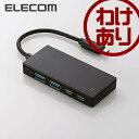 【訳あり】エレコム USBハブ USB Type-Cコネクタ搭載 Aメス2ポート Cメス2ポート バスパワー ブラック:U3HC-A412BBK…