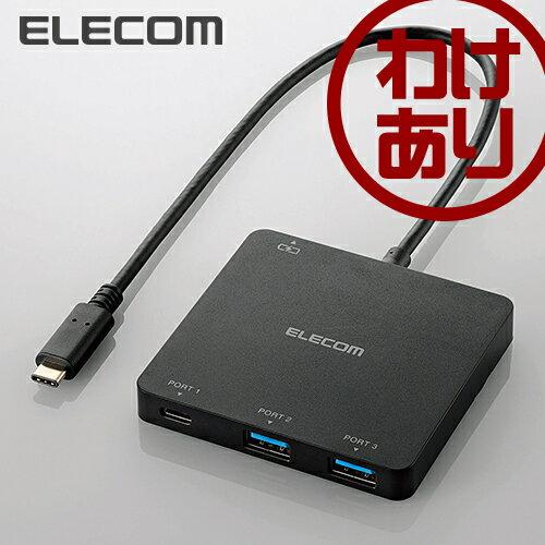 【訳あり】エレコム Type-Cコネクタ搭載ドッキングステーション USBハブ3.1 Gen1 PD対応 Aメス2ポート Cメス1ポート+Cメス充電用1ポート:U3HC-A413BBK【税込3240円以上で送料無料】[訳あり][ELECOM:エレコムわけありショップ][直営]