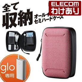 glo グロー専用 オールインワンケース セミハードケース レッド:ET-GLAP3RD【税込3300円以上で送料無料】[訳あり][ELECOM:エレコムわけありショップ][直営]
