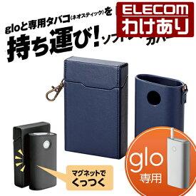 glo グロー専用 ソフトレザーケース 本体&ネオスティック収納 ブルー:ET-GLNSLC1BU【税込3300円以上で送料無料】[訳あり][ELECOM:エレコムわけありショップ][直営]