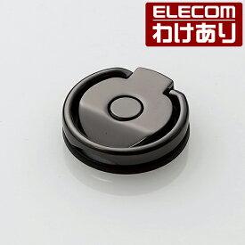 エレコム スマホリング フィンガーリング 360°回転 ブラック:P-STFBRBK【税込3300円以上で送料無料】[訳あり][ELECOM:エレコムわけありショップ][直営]