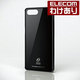 エレコム Xperia Ace (SO-02L) 用 ハイブリッドケース ガラス 背面カラー スマホ エクスペリア エース カバー ブラック:PD-XACEHVCG3BK【税込3300円以上で送料無料】[訳あり][エレコムわけありショップ][直営]