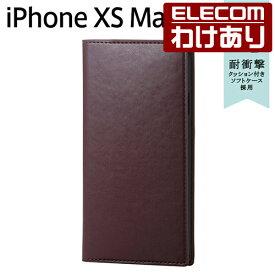 iPhone XS Max ケース 手帳型 Vluno イタリアンソフトレザーカバー マッローネブラウン スマホケース iphoneケース:PM-A18DPLFYILBR【税込3240円以上で送料無料】[訳あり][ELECOM:エレコムわけありショップ][直営]