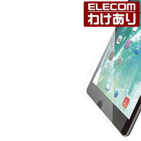 エレコム iPad (第6世代) 液晶保護ガラスフィルム 反射防止:TB-A18RFLGGM【税込3300円以上で送料無料】[訳あり][ELECOM:エレコムわけありショップ][直営]
