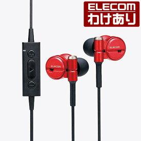 Bluetooth ワイヤレス ヘッドホン Grand Bass ブルートゥース イヤホン ワイヤレス リモコンマイク付き ヘッドホン レッド:LBT-GB41RD【税込3300円以上で送料無料】[訳あり][エレコムわけありショップ][直営]