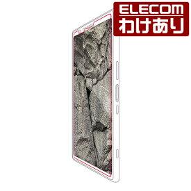 エレコム Xperia 1 用 エクスペリア1 Xperia1 フィルム 衝撃吸収 反射防止 液晶保護フィルム:PM-X1FLFP【税込3300円以上で送料無料】[訳あり][エレコムわけありショップ][直営]