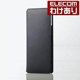 エレコム Xperia 1 用 エクスペリア1 Xperia1 ソフトレザーケース 磁石付 ソフトレザー ケース カバー ブラック スマホケース:PM-X1PLFY2BK【税込3300円以上で送料無料】[訳あり][エレコムわけありショップ][直営]