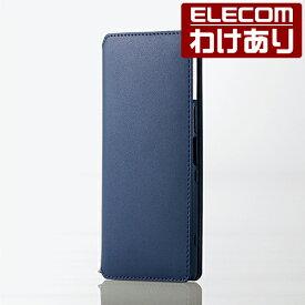 エレコム Xperia 1 用 エクスペリア1 Xperia1 ソフトレザーケース 磁石付 ソフトレザー ケース カバー ネイビー スマホケース:PM-X1PLFY2NV【税込3300円以上で送料無料】[訳あり][エレコムわけありショップ][直営]