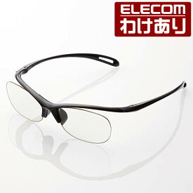 ブルーライト 対策 PCメガネ (老眼鏡) +1.5:R-BC15-L01BK【税込3300円以上で送料無料】[訳あり][ELECOM:エレコムわけありショップ][直営]