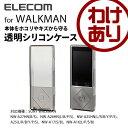 WALKMAN ウォークマン Aシリーズ(2015年発売) ケース 透明シリコンケース クリアブラック:AVS-A15SCTBK【税込3240円以上で送料無料】[訳あり][ELECOM:エレコムわけあ