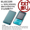 WALKMAN ウォークマン Sシリーズ(2015年発売) ケース 極み設計 シェルカバー クリアブラック:AVS-S15PVKBK【税込3240…