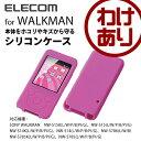 エレコム WALKMAN ウォークマン Sシリーズ(2015年発売) ケース シリコンカバー ピンク AVS-S15SCPN [わけあり]