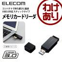 メモリカードリーダ USB3.0対応 スティックタイプ SDカード対応 持ち運びに最適なコンパクトサイズ ブラック:MR3-C00…