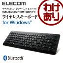 ワイヤレスキーボード Bluetooth Windows PC対応 テンキー付 メンブレン式 [日本語110キー][単4形電池1本]:TK-FBM076BK【税...
