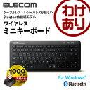 ワイヤレスキーボード Bluetooth 薄型 小型 Windows PC対応 メンブレン式 [日本語89キー][単4形電池1本]:TK-FBM079BK【税込...