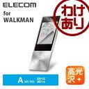 WALKMAN ウォークマン Aシリーズ(2015年発売) 液晶保護フィルム 指紋防止 高光沢:AVS-A15FLFANG【税込3240円以上で送…