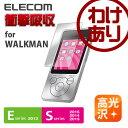 WALKMAN ウォークマン Sシリーズ(2015年発売) 液晶保護フイルム 衝撃吸収:AVS-S15FLPAG【税込3240円以上で送料無料】…