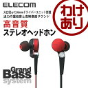 ステレオヘッドホン イヤホン 深く響く重低音を実現する GrandBass system搭載 レッド:EHP-CA3570RD【税込3240円以上で送料無料】[訳あり][ELECOM:エレコムわけあり