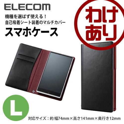 【訳あり】エレコム マルチスマホケース 手帳型 ソフトレザー Lサイズ ブラック P-02WDTBK