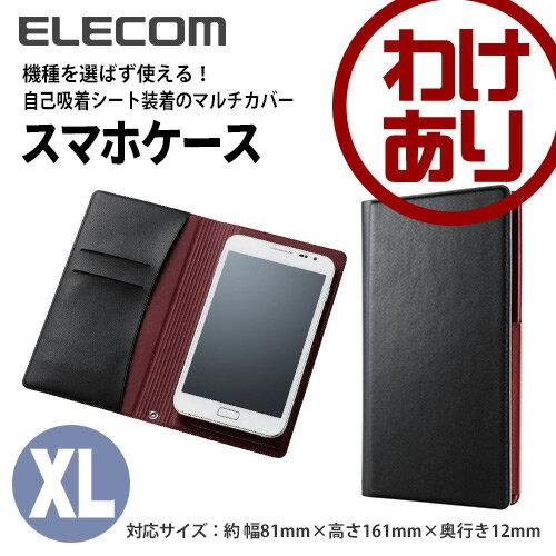 【訳あり】エレコム マルチスマホケース 手帳型 ソフトレザー XLサイズ ブラック P-03WDTBK