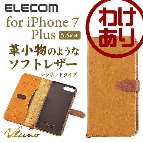 【訳あり】エレコム iPhone7 Plus ケース ソフトレザーカバー 手帳型 Vluno マグネットベルト ブラウン PM-A16LPLFDBMBR