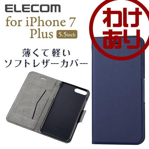 【訳あり】エレコム iPhone7 Plus ケース iPhone8 Plus対応 ソフトレザーカバー 手帳型 Ultra Slim 薄型 マグネット付 ネイビー PM-A16LPLFUMBU