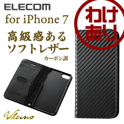 エレコム iPhone7 ケース iPhone8対応 ソフトレザーカバー 手帳型 Vluno カーボン調 ブラック PM-A16MPLFD03 [わけあり]