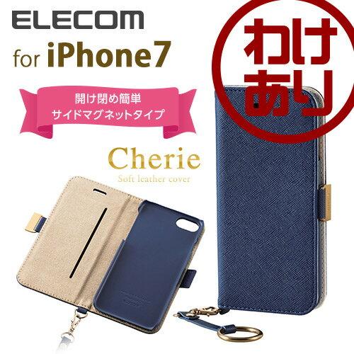 エレコム iPhone7 ケース iPhone8対応 ソフトレザーカバー 手帳型 Cherie フィンガーストラップ付 レディース ネイビー PM-A16MPLFJMBUD [わけあり]