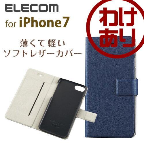 【訳あり】エレコム iPhone7 ケース iPhone8対応 ソフトレザーカバー 手帳型 Ultra Slim 薄型 マグネット付スナップ ネイビー PM-A16MPLFUMSBU