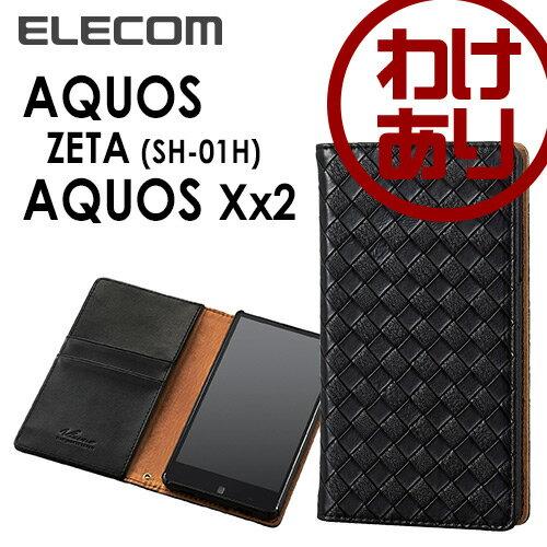 【訳あり】エレコム AQUOS ZETA (SH-01H) AQUOS Xx2 ケース 手帳型 ソフトレザー 編み込み調 ブラック PM-SH01HPLFMBK